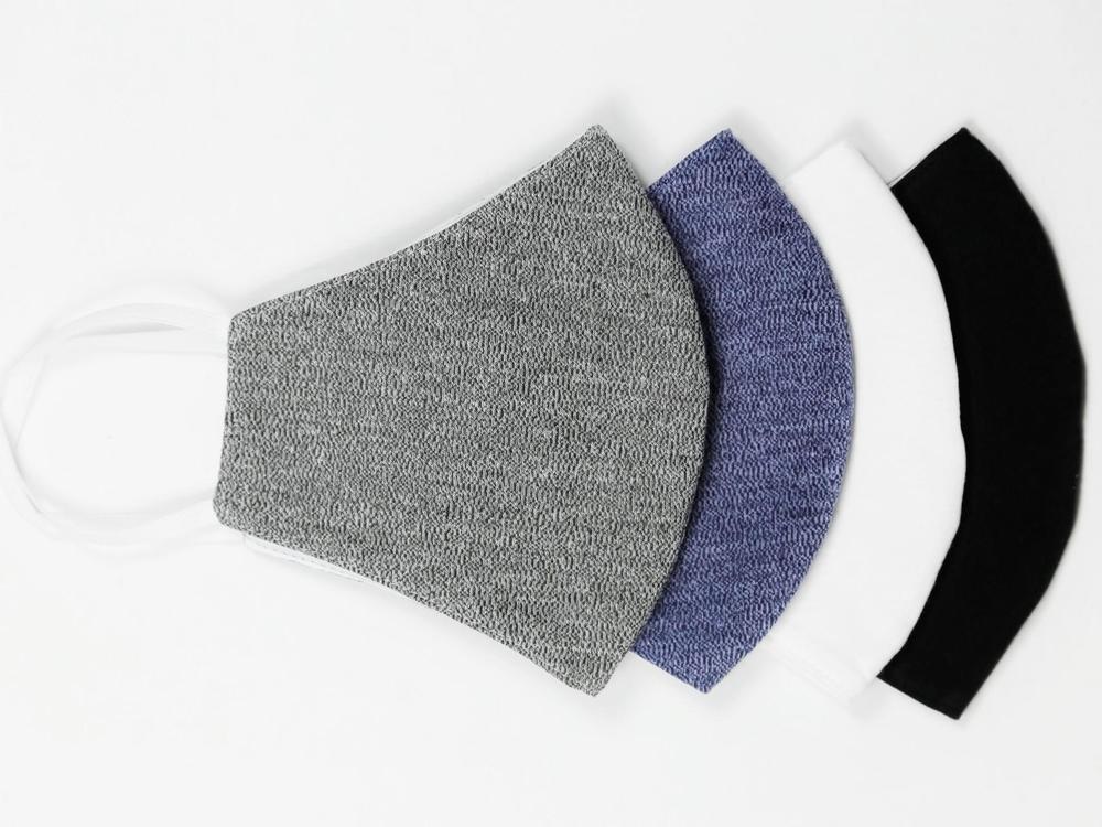 Couvre-visage réutilisable Le masque réutilisable en coton - Gris, Bleu, Blanc & Noir - 40x